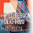 news_elitebook-folio-1020
